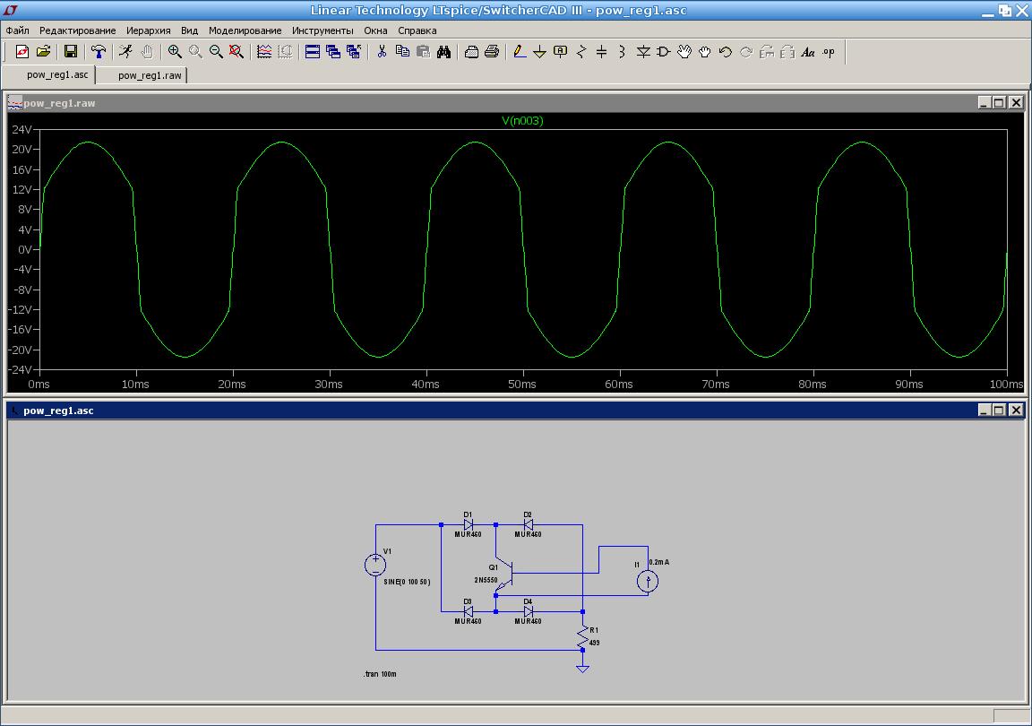Програмку симулятор электрических схем